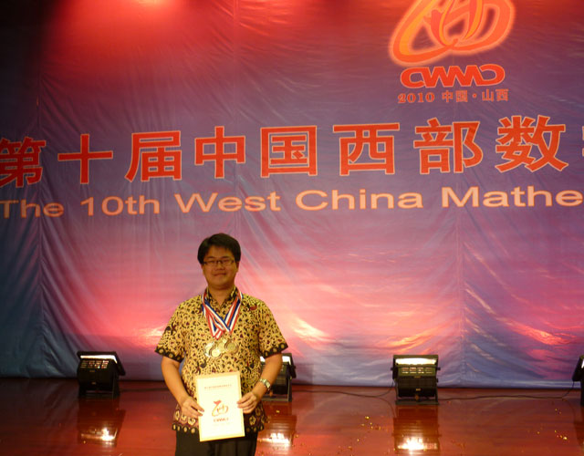 Anton Wardaya China West Olympiad